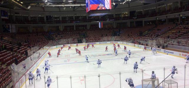 В Челябинске прошло открытие чемпионата мира по хоккею среди юниоров