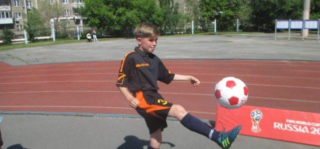 Футбол на призы кока- кола 18