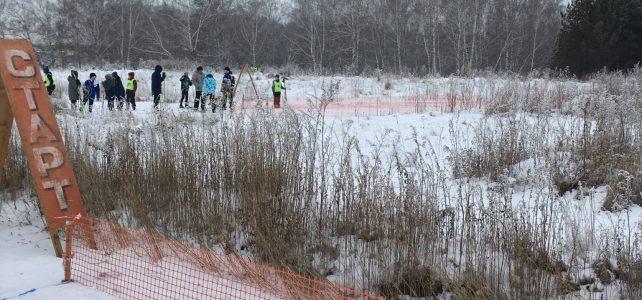 Итоги соревнований по лыжным гонкам