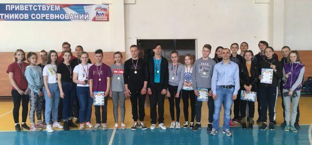 Муниципальный этап Всероссийских спортивных игр школьников «Президентские состязания»