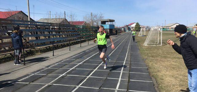 Районные соревнования по легкой атлетике