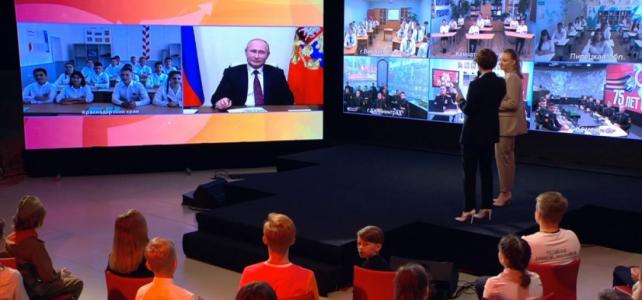 Трансляция открытого урока с участием Президента Российской Федерации